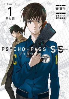 Psycho Pass Sinners of the System Case ซับไทย The Movie